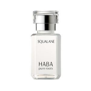 ハーバー スクワラン 15ml HABA ハーバー