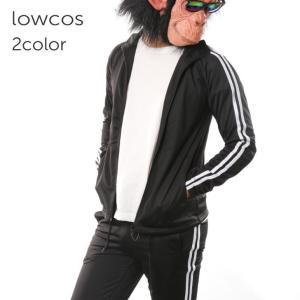 ジャージ上下 メンズ トリコット セットアップ サイドライン スリム 細身 黒 白 赤 秋 冬 トラックスーツ トラックジャケット イージーパンツ スポーツウェア|lowcos