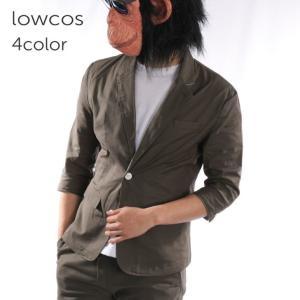 ac07d487a4c2fb テーラードジャケット メンズ 7分袖 綿麻 リネン セットアップ対応 スリム 細身 黒 紺 カーキ ベージュ 春 夏 サマージャケット お洒落  カジュアル クールビズ