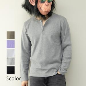 ロングTシャツ メンズ Tシャツ 長袖 ロンT カットソー ...
