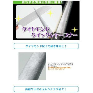 包丁研ぎ器 ダイヤモンドクイックシャープナー|lowprice