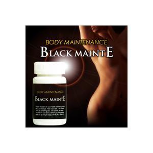 BLACK MAINTE(ブラックメンテ)|lowprice