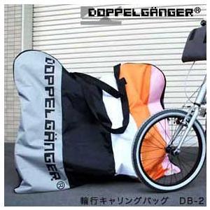 DOPPELGANGER 輪行キャリングバッグ DB-2 lowprice