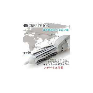クレイツ イオンカールドライヤー フォーミュラ2 3699c.3|lowprice