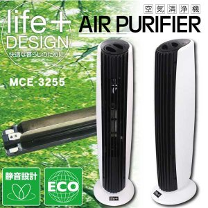 空気清浄機 LIFE+ MCE-3255|lowprice