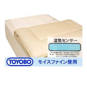 東洋紡TOYOBOモイスファイン使用・日本製 センサー付き除湿マット(ピンク)除湿シート キングサイズ|lowprice