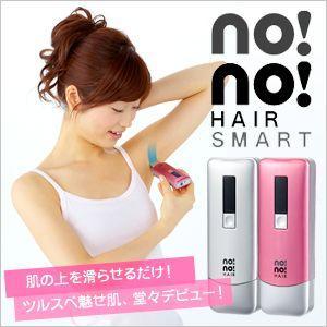 YA-MAN/ヤーマン no!no!HAIR SMART/ノーノーヘアスマート STA-114 シルバー|lowprice