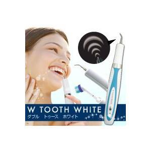 Wトゥースホワイト JSI-6891 lowprice