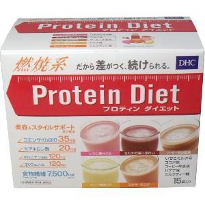 DHC プロティンダイエット 15袋入(プロテインダイエット)|lowprice