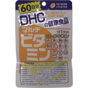 DHC マルチビタミン 60粒 60日分 lowprice