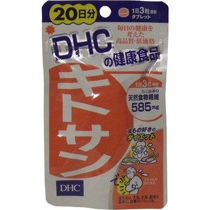 DHC キトサン 60粒 20日分 lowprice