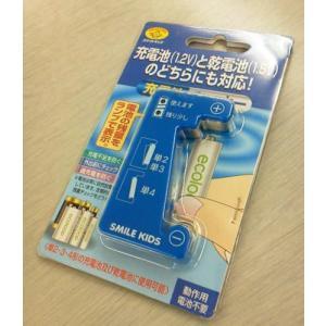 充電池チェッカー ADC-09