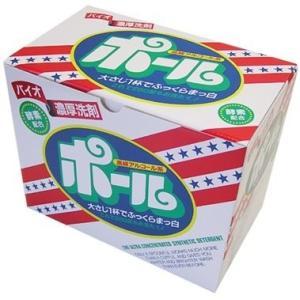 バイオ濃厚洗剤 ポール (酵素配合) 2kg×8箱入【爽やかなフローラルの香り付き】 lowprice