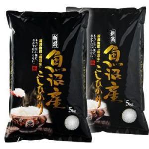 【送料無料】【代引き不可】24年産 新米 新潟県 魚沼産 コシヒカリ 10kg(5kgx2袋) lowprice