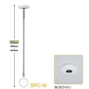 川口技研 室内用ホスクリーン SPC−W 2本 ホワイト lowprice