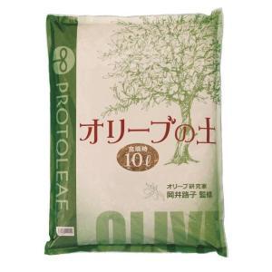 プロトリーフ 園芸用品 オリーブの土 10L×4袋|lowprice
