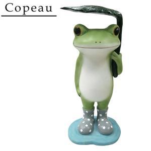 Copeau(コポー) ガーデン 葉っぱ傘カエル 71309 lowprice