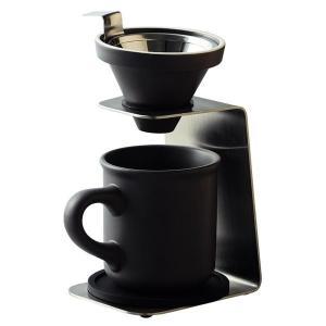 Brew Coffee(ブリューコーヒー) 一人用ドリッパー(グレー) 51642|lowprice