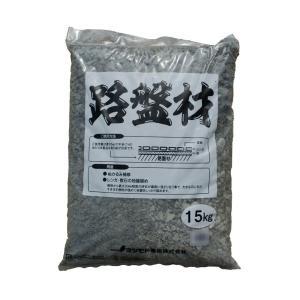 マツモト産業 路盤材  15kg×4袋|lowprice