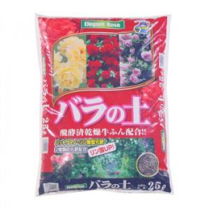 あかぎ園芸 バラの土 バットグアノ入 25L 3袋|lowprice