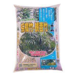 あかぎ園芸 棕櫚竹・観音竹の土 14L 4袋|lowprice