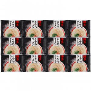 博多とんこつラーメン 12食セット FHR-12|lowprice