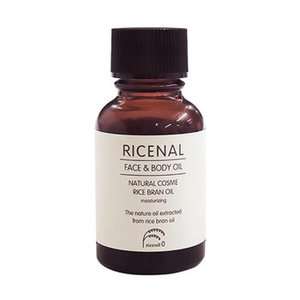 RICENAL(リセナル) 美容ミニオイル 20ml|lowprice