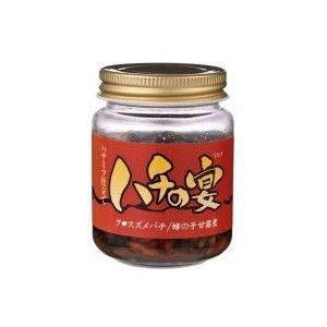 鈴木養蜂場 ハチの宴 甘露煮(ビン) 80g|lowprice
