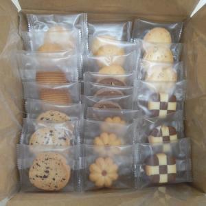 お買い得!個包装クッキー(8種×12枚)合計96枚|lowprice