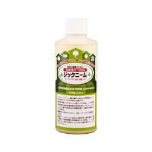 ジックニーム 200ml(濃縮液)|lowprice