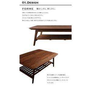 〔単品〕こたつテーブル 長方形(120×80cm)〔KURT〕ウォールナットブラウン 天然木ウォールナット材 北欧デザイン棚付きこたつテーブル〔KURT〕クルト|lowprice|02