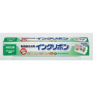(業務用セット) ELPA FAXインクリボン FIR-N53 〔×5セット〕