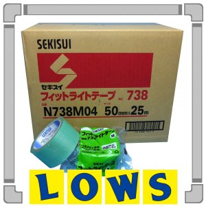 セキスイ 養生用 フィットライトテープ 色:グリーン 送料無料 lows
