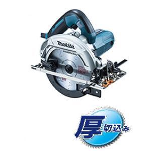 【35%OFF】makita(マキタ) 電気マルノコ 165mm 深切り 5734SSP|lows