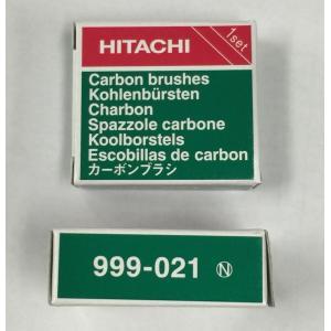 Hitachi Koki カーボンブラシ 999-021 日立工機
