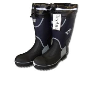 トライアント  安全長靴 AL-008|lows