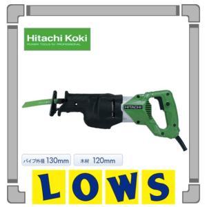 <在庫あり> 日立工機 電子セーバソー CR13V2 Hitachi 16時までの注文で当日出荷致し...