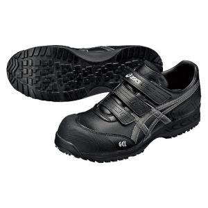 アシックス 安全靴 FIS52S|lows