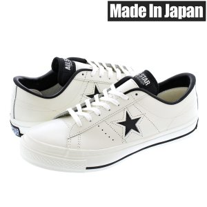 CONVERSE ONE STAR J MADE IN JA...