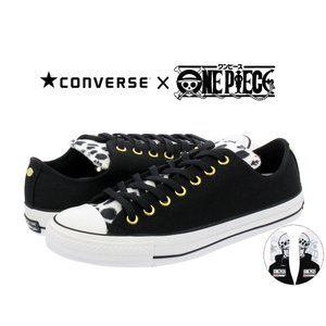 CONVERSE ALL STAR 100 ONE PIEC...
