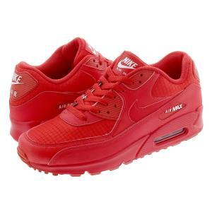 Nike Air Max 90 Essential Mens AJ1285 405 Monsoon Blue