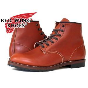 RED WING 9022 BECKMAN BOOT ROUND TOE レッドウイング ベックマン ブーツ ラウンド トゥ BRICK SETTLER/BROWN Dワイズ|lowtex