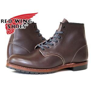 ビッグ・スモールサイズ RED WING 9023 BECKMAN BOOT ROUND TOE レッドウイング ベックマン ブーツ ラウンド トゥ WALNUT SETTLER/DARK BROWN Dワイズ|lowtex