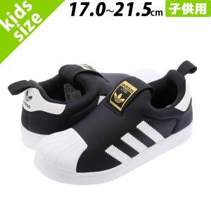 【キッズ サイズ】【17cm-21.5cm】 adidas ...