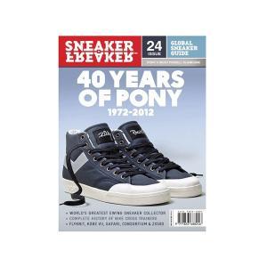 SNEAKER FREAKER MAGAZINE ISSUE 24 スニーカーフリーカー マガジン ...