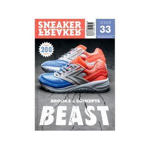 SNEAKER FREAKER MAGAZINE ISSUE 33 スニーカーフリーカー マガジン ...