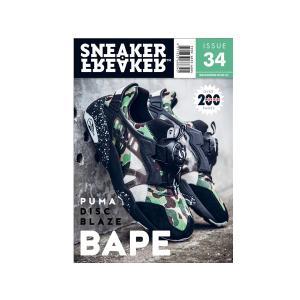 SNEAKER FREAKER MAGAZINE ISSUE 34 スニーカーフリーカー マガジン ...