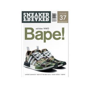SNEAKER FREAKER MAGAZINE ISSUE 37 スニーカーフリーカー マガジン ...