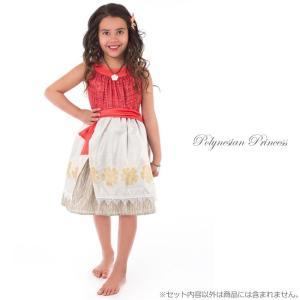 「モアナと伝説の海」に登場するモアナのようなポリネシアン風ワンピースドレス。全体的に描かれたプリント...