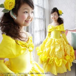 453a951b84225 送料無料 ベル コスチューム プリンセス ドレス キッズ 女の子 仮装衣装 コスプレ 美女と野獣デラックス